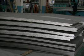 321钢板  东特现货 热轧板卷