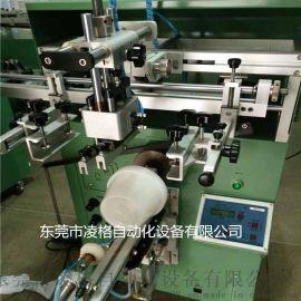 300曲面丝印机 化妆瓶丝印机 半自动印刷机