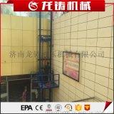 导轨式升降机链条式升降机无机房电梯仓库货梯户外货梯轨道式升降平台