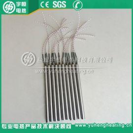 【宇恒】工业用德国进口单头加热管 玻璃成型机专用高温加热棒