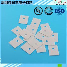 氧化鋁導熱陶瓷片20*26*1.0MM有孔TO-3P電焊機專用絕緣散熱陶瓷片