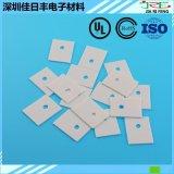 氧化铝导热陶瓷片20*26*1.0MM有孔TO-3P电焊机专用绝缘散热陶瓷片