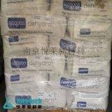 澳大利亚ACQUOS Dehydro  6880 丙烯酸树脂可再分散乳胶粉