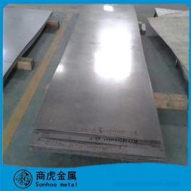 上海商虎:GH16高温合金板材 锻造板
