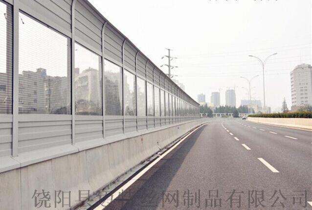 15333188118北京声屏障、重庆声屏障、湖南湖北声屏障、金属声屏障、透明声屏障,亚克力声屏障,吸声屏障生产厂家