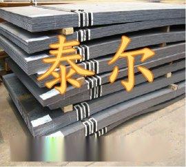东莞B410LA钢板 汽车钢板 宝钢材料价格