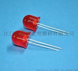 F10圆头 高亮红10MM红发红 长脚LED发光二极管直插灯珠  指示灯