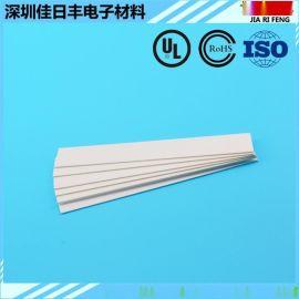 厂家直销氧化铝陶瓷片导热陶瓷片绝缘散热陶瓷TO-3