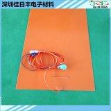 矽橡膠發熱膜/矽膠電熱板/矽橡膠加熱片