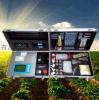 LB-G02高智能农业土壤肥料分析系统