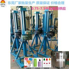化妆品乳化分散机 食品饮料搅拌机 多功能液体分散机 小型实验室分散机