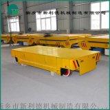 軌道平板車北京廠家kpx蓄電池軌道平車