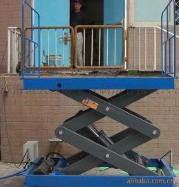 济南恒久厂家生产液压升降平台 升降货梯 导轨式升降平台
