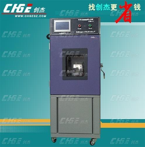 高低温试验箱TL/高低温交变试验箱TLP出租,高低温试验箱出租,高低温交变试验箱出租
