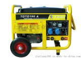 190A汽油发电电焊机TOTO190A