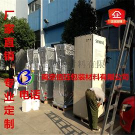 大型重型机械设备出口真空包装袋 机器真空袋真空铝膜包装 真空铝箔包装