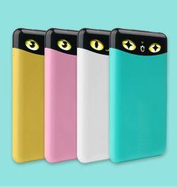 新款卡通超薄聚合物貓眼移動電源 10000毫安培大容量眨眼貓眼充電寶