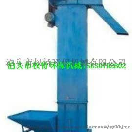 沧州小型斗式提升机生产及销售哪家专业