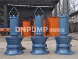 700QZB-90KW大口徑潛水軸流泵