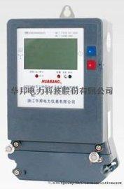 多费率电能表 多费率电能表价格 优质多费率电度表批发