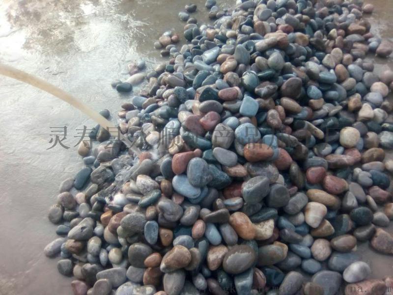 北京直销顺永3-5公分天然抛光鹅卵石