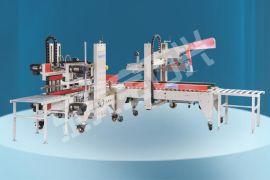 BS深圳 广州 东莞 珠海 佛山 顺德 五金 电子 食品 玩具X008-9+BSX008-3自动折盖机工字型封箱机
