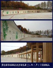佳木斯鸡西双鸭山文化墙彩绘手绘