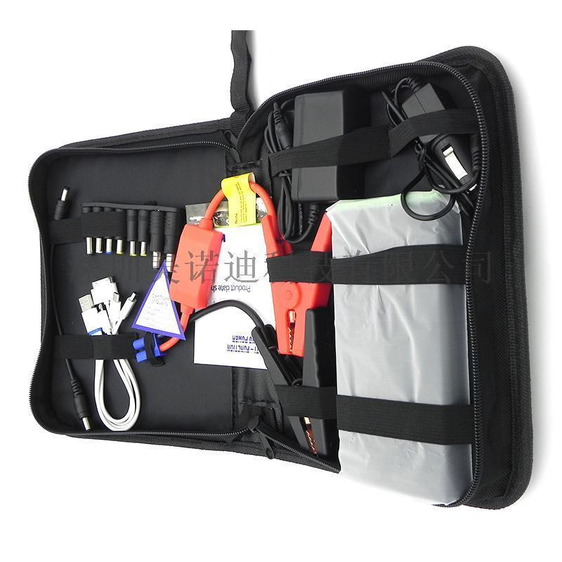 汽车启动电源USB照明SOS信号灯笔记本充电接口