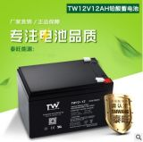 12V12AH太阳能系统免维护铅酸储能蓄电池厂家直销价格优惠