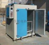 臺車式電機烘箱 電機線圈繞組烘箱 電機維修定子烘箱