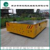 agv無線湖北廠家電動平板車運輸重型無軌平車