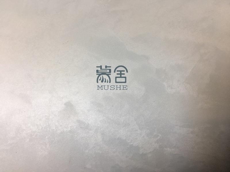 泉州瓷磚膠 寧德美縫劑 慕舍環保 漳州藝術塗料加盟