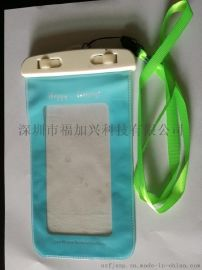 新款PVC手机可触屏防水袋