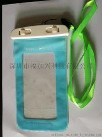 PVC防水袋,手機可觸屏防水袋
