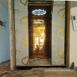 家用電梯 別墅電梯 定制小型電梯 無機房電梯