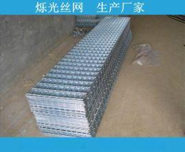 建筑镀锌网片3.0mm 4.0mm焊接建筑网规格