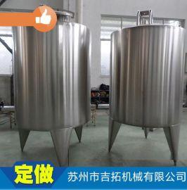 厂家直销 QHS-5T系列混合机设备 饮料的碳水混合机 混合机厂家