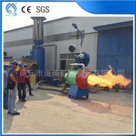 【海琦】对接滚筒烘干机 生物质木粉燃烧机设备