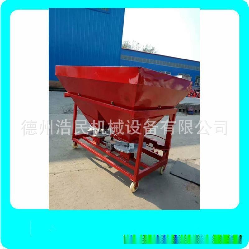 定制大容量双盘铁桶1500公斤扬肥机浩民机械撒肥机施肥器 撒播机
