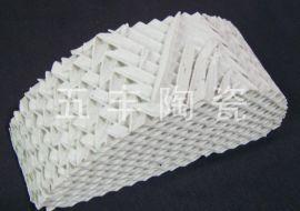五丰陶瓷生产陶瓷规整波纹填料