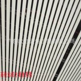 地鐵工程吊頂鋁方通 白色U型鋁方通條形鋁合金方通