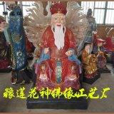 河南邓州豫莲花土地爷土地奶奶、福德正神佛像