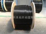 供应【太平洋】GDTA53带状光缆 厂家直销 可定制