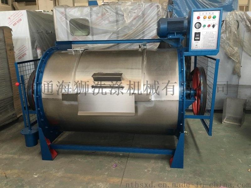 工业洗衣机\大型全钢洗衣机十大上榜品牌供应商-海狮洗涤设备