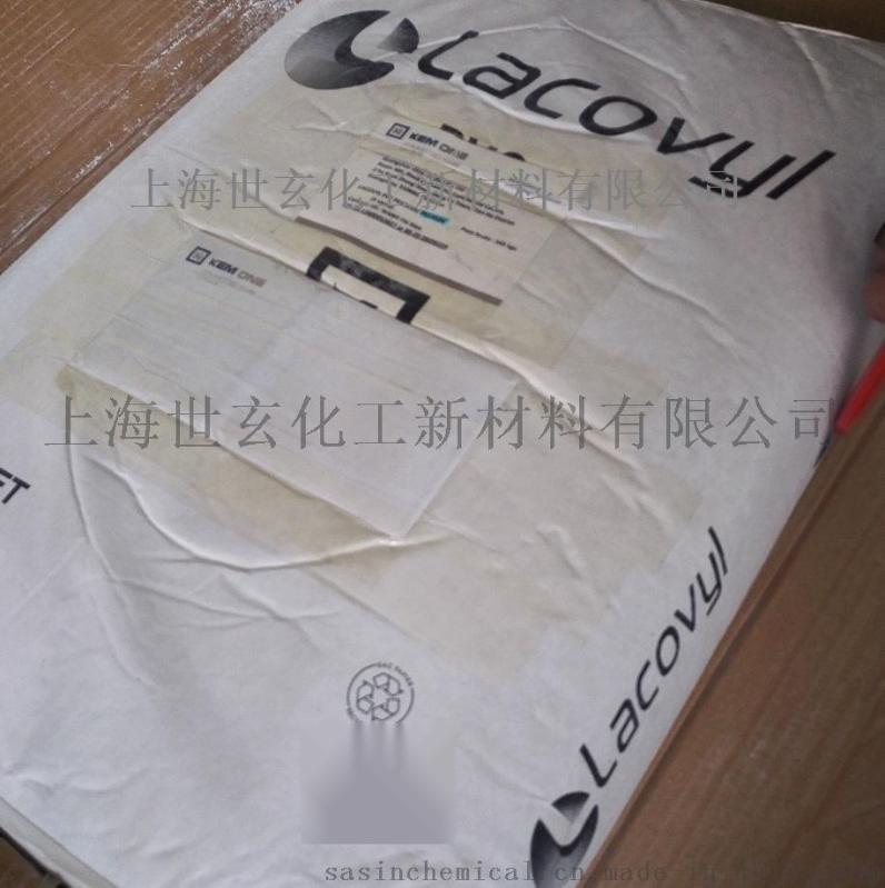防水帆布/输送带/层压布/粘接/涂层用PVC糊树脂 PB1405