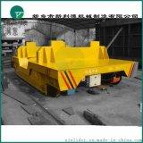 搬运工具设备专业厂家热销轨道平车钢包转运车