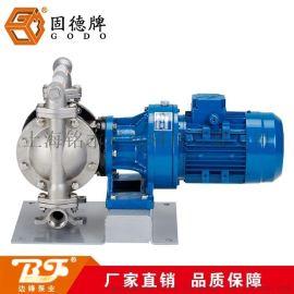 高压力型DBY3S-10新型电动隔膜泵固德牌电动隔膜泵
