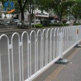 厂家定制白色倒u型道路护栏 京式防撞护栏