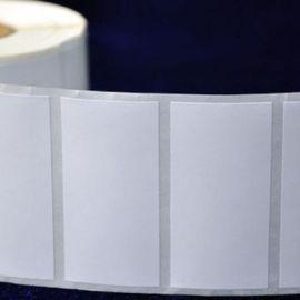 厂家批发 哑白PET 50u空白不干胶标签纸 条码定制不干胶哑白标签