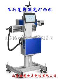 山东鸿光非金属激光打标机co2激光打标机
